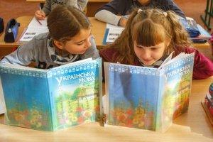 МІОК презентує підручники для вивчення української мови як іноземної