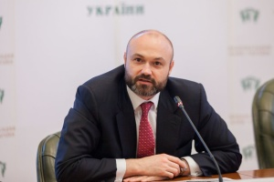 Ukrainian International Financial Center may start operating in 2023
