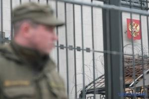 Активісти Крим-SOS провели акцію під посольством РФ у Києві