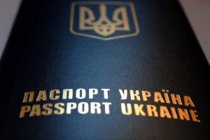 Розширений безвіз із Аргентиною для українців почне діяти з 14 березня – МЗС