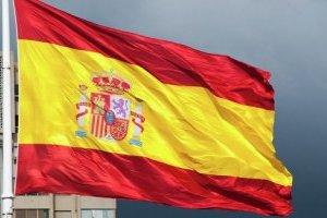 В Іспанії запровадили виплати для найменш забезпечених громадян