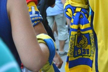 La Cour a confisqué les droits du club de foot « Metaliste » au profit de l'État