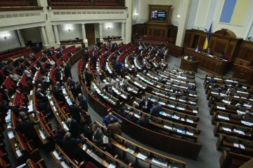 Parliament refuses to cancel extension of moratorium on farmland sales