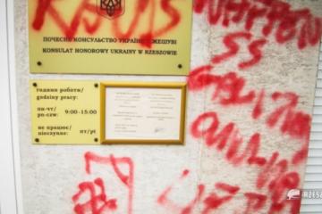 En la ciudad polaca de Rzeszów unos desconocidos profanaron el Consulado Honorario de Ucrania