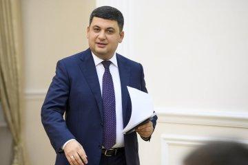 PM Groysman: Ukraine aimed at increasing capacities of Ukrainian NPPs