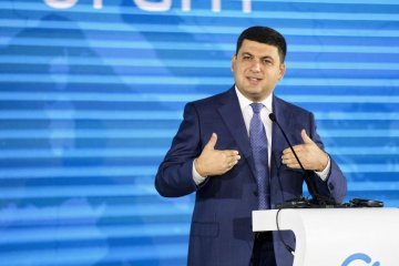 PM Groysman: We need to exert every effort to develop innovative product in Ukraine