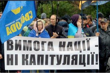 Nationalisten protestieren gegen Donbass-Gesetze
