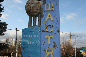 武装集団代表者、ウクライナ政府管理地域に入り、シチャースチャ市の支配権を要求