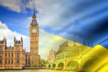 Ukraine and the UK amend bilateral agreement for avoidance of double taxation