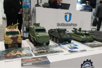 Armas ucranianas en los EEUU, o cómo interesar al más caro ejército del mundo