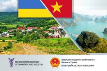 Ukrainian-Vietnamese business forum to start in Kyiv tomorrow