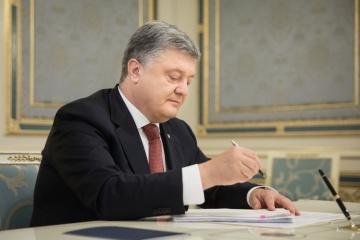 El presidente Poroshenko firma la ley que fortalecerá las relaciones comerciales con la UE