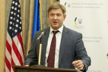 Finance Minister Danyliuk in Washington discussed Ukraine's cooperation with IMF