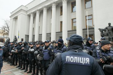 About 3,000 law enforcers to maintain order in government quarter in Kyiv
