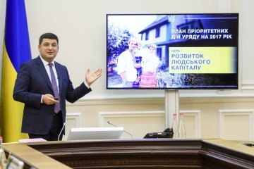 PM Groysman: Business receives predictable conditions for development in Ukraine