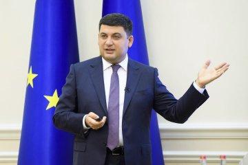 Hrojsman: Staatshaushalt 2018 zeigt Entwicklung des Landes