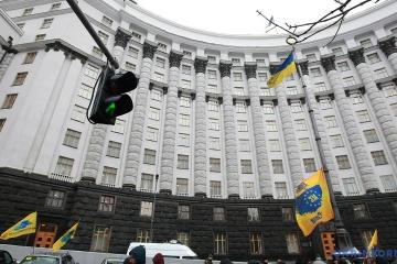 Ucrania ha denunciado el acuerdo con Rusia sobre el suministro de armas y equipo militar