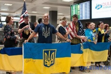 Ten wounded Ukrainian soldiers to take part in Marine Corps Marathon in Washington D.C. Photos