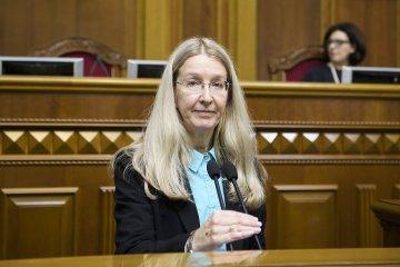 Resolution on National Health Service already developed – Uliana Suprun