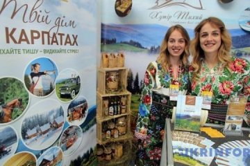 International Forum of Tourism and Hospitality Industries starts in Lviv