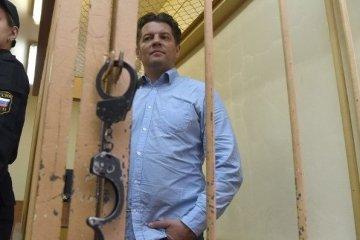 El Tribunal de Moscú examinará una apelación contra la prórroga de la detención de Súshchenko