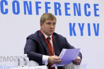 Naftogaz expects increase in natural gas production this year