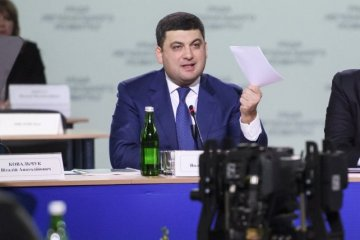 Ukraine able to ensure economic growth at the level of 5-7% in 2019 – Groysman