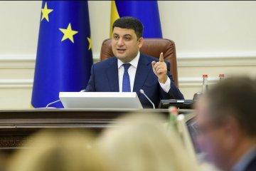 Groysman: World Bank to assist Ukraine in reforming healthcare system