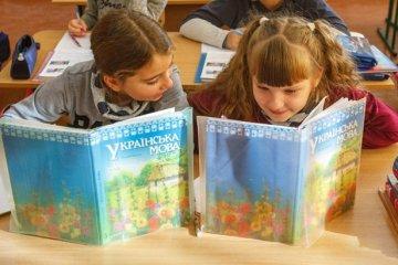Aujourd'hui, on célèbre la Journée de l'écriture et de la langue ukrainiennes