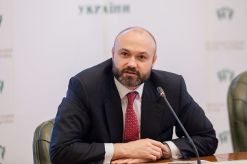 Ukraińskie Międzynarodowe Centrum Finansowe może rozpocząć pracę w 2023 roku - Chromajew
