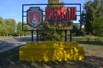 Stadt Perejaslaw-Chmelnyzkyj in Perejaslaw umbenannt
