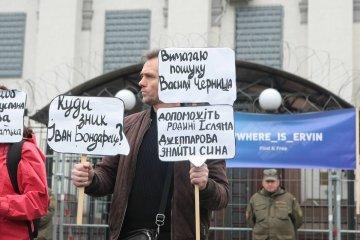 Schicksal der Verschwundenen auf der Krim: CrimeaSOS fordert vor russischer Botschaft Aufklärung