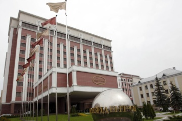 La réunion du Groupe de contact tripartite à commencé à Minsk