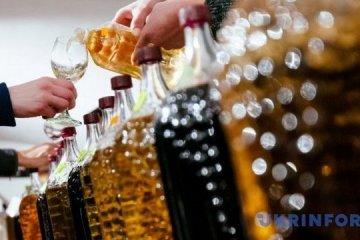 11月17-19日乌日哥罗德将举办盛大的新酒和蜂蜜节