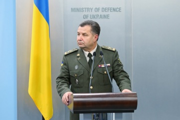 Cooperation with Croatia is very important for Ukraine - defense minister