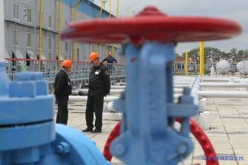 Ukraine to become international gas hub for European consumers