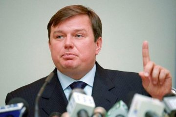 "El tribunal de Moscú ordena el arresto del ex jefe de ""Naftogaz de Ucrania"" Ígor Bakay"