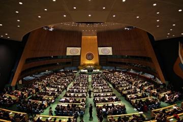 La question sur les territoires occupés de l'Ukraine a été incluse dans le programme de la session de l'Assemblée générale de l'ONU