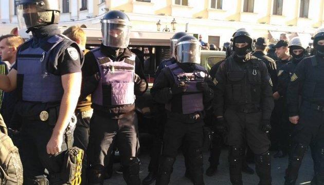 В Одесі побилися прихильники й противники Саакашвілі