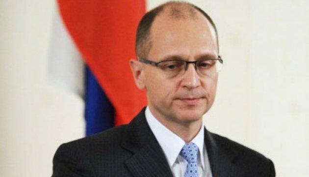 Топ-чиновник администрации Путина провернул многомиллионную банковскую аферу