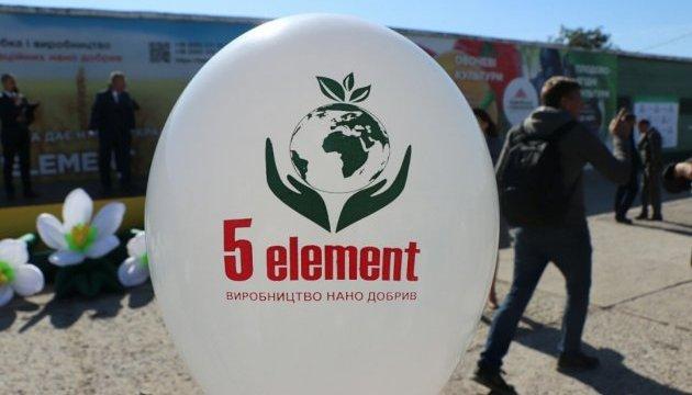 На Херсонщине открыли завод нано-удобрений
