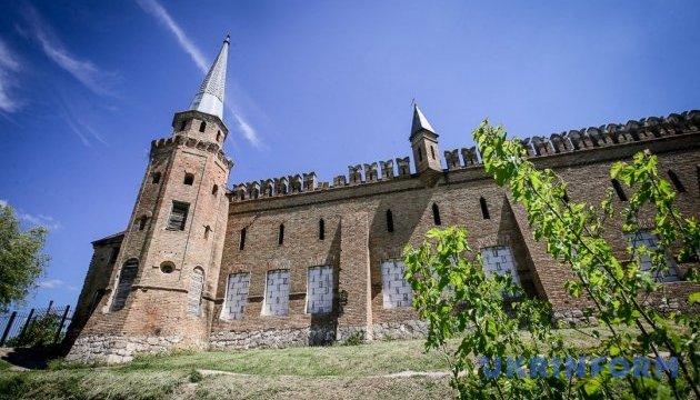 На Запорожье туристы будут прокладывать маршруты с онлайн-картой