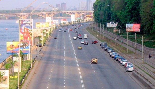 Відсьогодні рух Набережним шосе у Києві частково обмежили