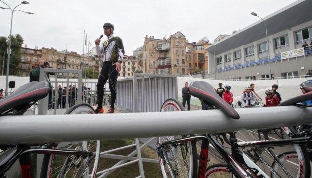 Une école de cyclisme s'est ouverte au vélodrome de Kyiv: les cours sont gratuits (photos)