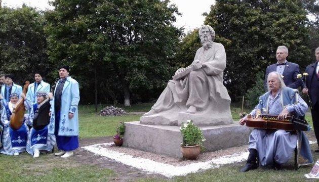 Пам'ятник українському Лірнику відкрили на Чернігівщині