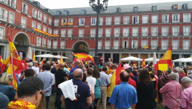 У Мадриді - марш за неподільну Іспанію