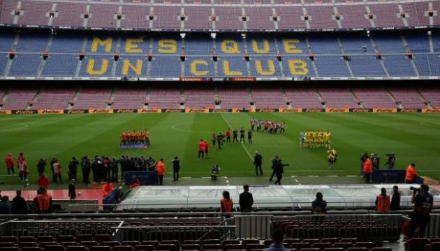 Президент «Барселони»: Ми грали на порожньому стадіоні у знак протесту, а не з міркувань безпеки