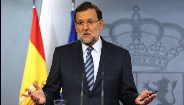 Іспанський прем'єр не виключає, що в Каталонії заберуть автономію