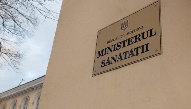 У Молдові пропонують скасувати трудові книжки