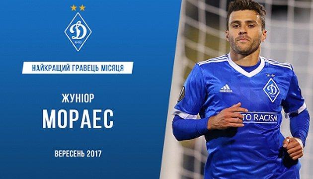 Футбол: Мораес - кращий гравець київського